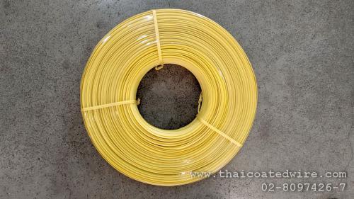 ลวดเคลือบ PVC กว้าง 6.5mm เป็นงานผลิตตามสั่ง