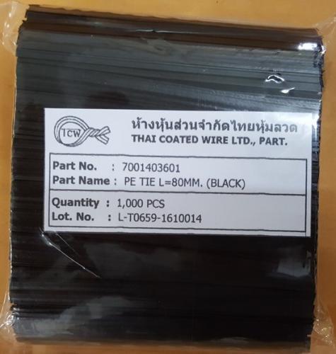 7001403601-Pack