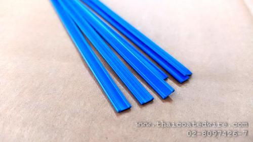 ลวดเส้นคู่ เคลือบ PVC กว้าง 5mm นิยมใช้ในหน้ากากคาร์บอน โดยเย็บทับตรงกลาง